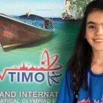ГОРДОСТ! Златен медал за петокласничката Димана на Олимпиадата по математика TIMO в Тайланд! | Опознай България